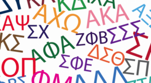 Greek-Letters-470x260
